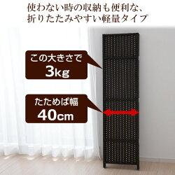 山善(YAMAZEN)パーテーション(3連)高さ148cmSSCR-3(DBR)ダークブラウン