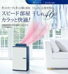 コロナ(CORONA)衣類乾燥除湿機(木造11畳・鉄筋23畳まで)CD-H1016(AE)エレガントブルー
