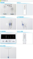 山善(YAMAZEN)リビング扇風機せんぷうきフロアファンサーキュレーターリモコンタイマー付YLR-BG30