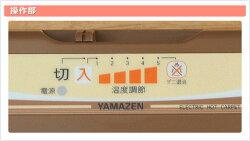 山善(YAMAZEN)フローリング調防水ホットカーペット(1畳タイプ)YZC-101SF/YZC-101FLダークブラウン/ナチュラルブラウン