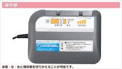山善(YAMAZEN)空気をキレイにするホットカーペット本体(2畳タイプ)小さく折りたためるタイプ(16折り)SUS-200