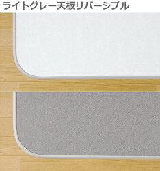山善(YAMAZEN)折脚折りたたみカジュアルこたつ(完成品)継脚付/60cm正方形HFL-F601H