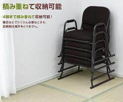山善(YAMAZEN)スタッキング座椅子ひじ付き4脚セットYSSC-53HM