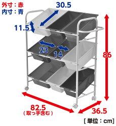 山善(YAMAZEN)収納ボックス付きおかたづけラック3段キャスター付きOMCA-9