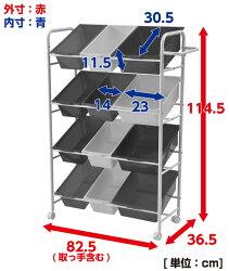 山善(YAMAZEN)収納ボックス付きおかたづけラック4段キャスター付きOMCA-12