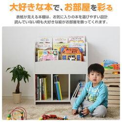 山善(YAMAZEN)絵本がすっきりマガジンラックCKMR-7565
