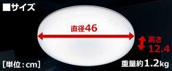 山善(YAMAZEN)LEDシーリングライト(8畳用)リモコン付3800lm無段階&単押し時10段階調光(常夜灯4段階)機能付LC-C08EDLED照明天井照明ライト照明器具昼光色単色タイプ【送料無料】