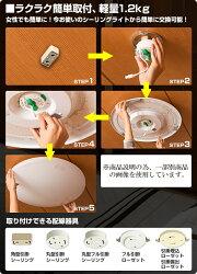 山善(YAMAZEN)LEDシーリングライト(8畳用)リモコン付3800lm無段階&単押し時10段階調光(常夜灯4段階)機能付LC-C08ED