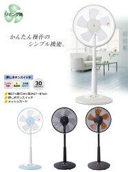 YAMAZEN30cmリビング扇風機(押しボタンスイッチ)タイマー付YLT-C30