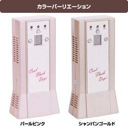 オムニクールフラッシュデピYMO-94RD