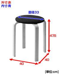山善(YAMAZEN)2脚組曲げ木スタッキングスツール直径33EMS-33F*2