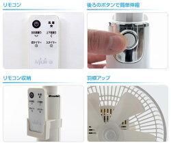 山善(YAMAZEN)組立不要DCモーター風量5段階20cmリビング扇風機ミディファ入切タイマー付きフルリモコンMX-C20(W)ホワイト