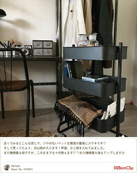 山善(YAMAZEN)キッチンワゴンキャスター付きLBT-3