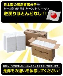 山善(YAMAZEN)1回使い捨て薄型ペットシーツ(レギュラー800枚)/(ワイド400枚)/(スーパーワイド200枚)(PS-200R*4)/(PS-100W*4)/(PS-50SW*4)