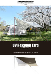 キャンパーズコレクションUVヘキサゴンタープRXG-2UV(BE)ベージュ