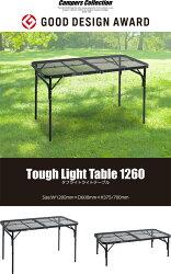 山善(YAMAZEN)キャンパーズコレクションタフライトテーブル(幅120奥行60cm)TLT-1260(MBK)