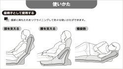 山善(YAMAZEN)エアポール座椅子YMAZ-1