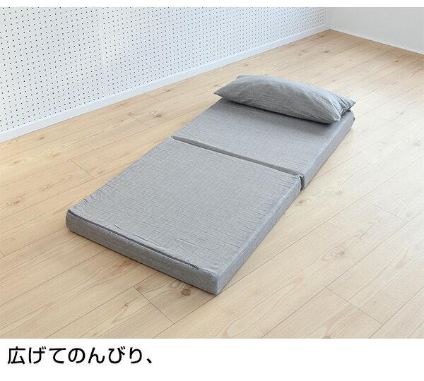 YAMAZEN(山善)『折りたたみごろ寝マット』