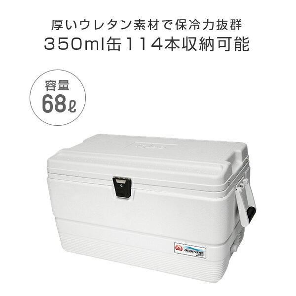igloo(イグルー)『マリーンウルトラ72Qt(00044685)』