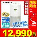 コロナ(CORONA) 除湿乾燥機 (木造7畳・鉄筋14畳まで) CD-P63A 除湿乾燥機 除湿機...