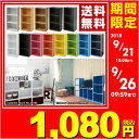 【あす楽】 カラーボックス 3段 ナチュラル色限定特価 GCB-3 収...
