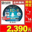 1回録画用 BD-R 片面1層 1-4倍速 50枚 25GB...