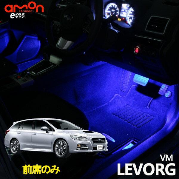 ライト・ランプ, ルームランプ  61 0:00 631 23:59 LEVORG(VM)LED e-