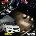 WRX(VA)用LEDフットライトキット フットランプ ルー