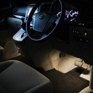 LEDフットライトキット(暖白)アルファード・ヴェルファイア(ANH20/GGH20/ATH20)