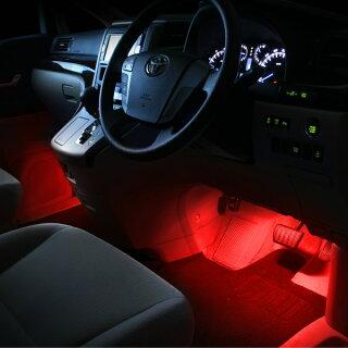 LEDフットライトキット(赤)アルファード・ヴェルファイア(ANH20/GGH20/ATH20)
