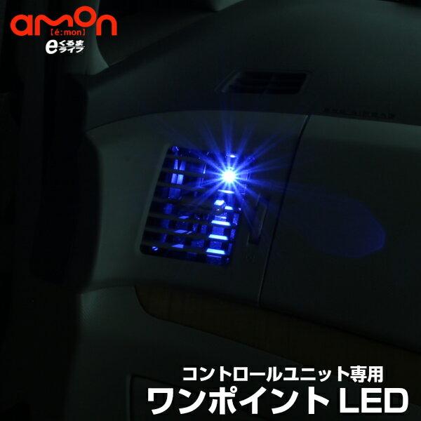 ライト・ランプ, ルームランプ  61 0:00 631 23:59LEDLED4 led e-