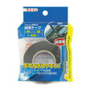 N855 結束テープ e-くるまライフ エーモン