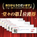 【10時間限定】e-くるまクリーナー 300ml(カークリーナー)【e-くるまライフ.com/エーモン】