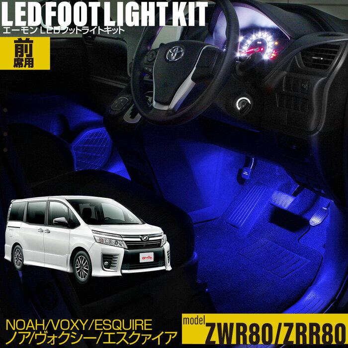 ライト・ランプ, ルームランプ 80 ZWR80 ZRR80LED led DIY e-