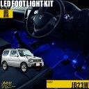 メール便送料無料 LEDポジションランプ フィット GE6/7 H19.10〜 T10 T16 ホワイト 白 左右セット 左右 純正交換式 フロント リア シングル球 バルブ DIY ヘッドライト スモールランプ ライセンス など