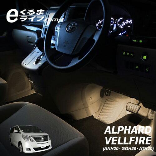 ライト・ランプ, ルームランプ (ANH20 GGH20 ATH20)LED e-