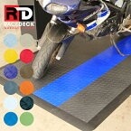 \\スーパーsale期間中 ポイント10倍!//ガレージ フロアタイル[RACEDECK/レースデッキ/RACE DECK]バイク用 床 DIY ガレージ マット