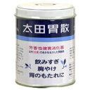 太田胃散210g 【第2類医薬品】【胃腸薬】