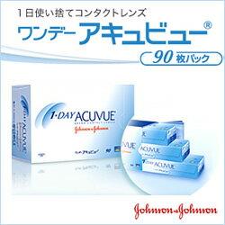 ★★ジョンソン&ジョンソン ワンデーアキュビュー(90枚)◆コンタクトレンズ ...
