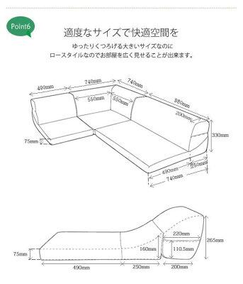 コーナーソファーローソファ3点セット日本製