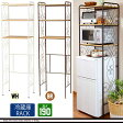 冷蔵庫ラック スチール 冷蔵庫ラック 冷蔵庫 上 収納 シェルフ棚 小型 一人暮らし