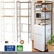 【★P2倍★01日09時59分迄】冷蔵庫ラック スチール 冷蔵庫ラック 冷蔵庫 上 収納 シェルフ棚 小型 一人暮らし