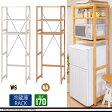 冷蔵庫ラック パイン材 冷蔵庫ラック 冷蔵庫 上 収納 シェルフ棚 小型 一人暮らし