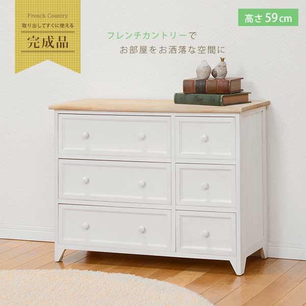 半額以下 セールアンティークチェスト木製白ホワイトサイドボードキャビネット幅79cm完成品