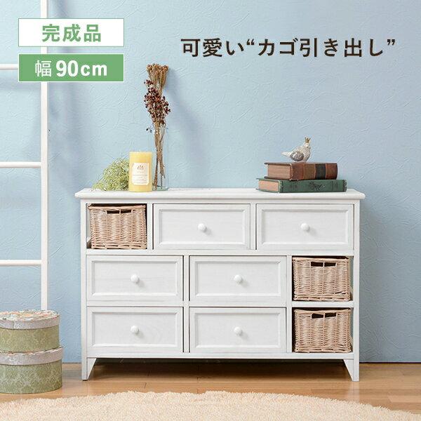 【半額以下】セール アンティーク チェスト 木製 白 ホワイト サイドボード キャビネット 幅90cm 完成品