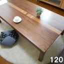 【半額以下】セール こたつ テーブル 長方形 家具調コタツ120 こた...