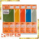 ライペン(RIPEN/アライテント) リペアシート リップ (テント 補修シート) RSR