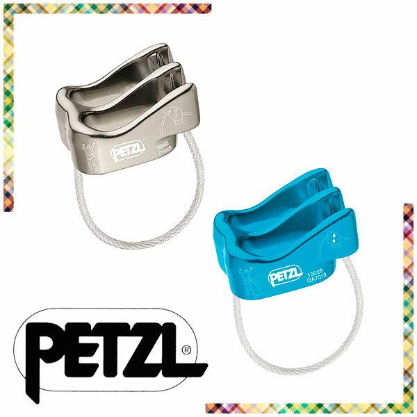 ペツル(PETZL) ベルソ (ビレイデバイス) D19