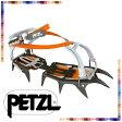 【ペツル PETZL】 バサック FL(アイゼン クランポン)【2017年 秋冬のNewモデル】