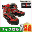 【kayland ケイランド】 MERU GORE-TEX☆登山靴ぴったりサイズを選べます☆アイゼンとの相性表有☆